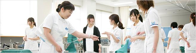 看護学部の教育の特色