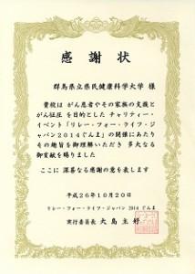 kansyajyou001