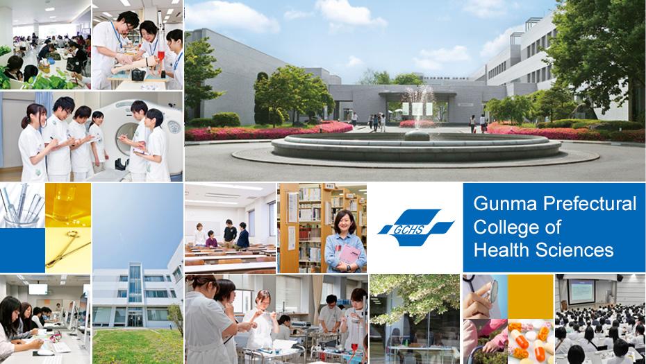 "Gunma Prefectural College of Health Sciences"""