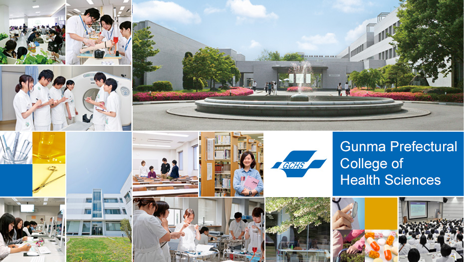 Gunma Prefectural College of Health Sciences""